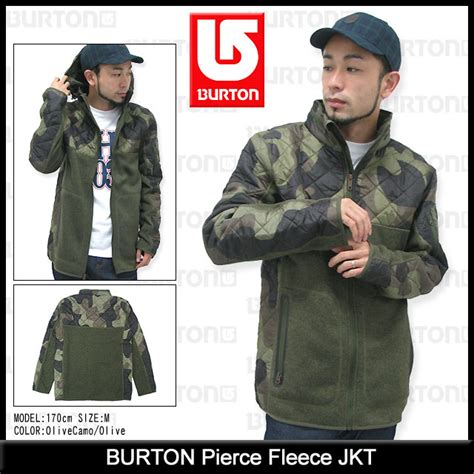 Recommended Jaket Casual Pria Branded Original Bandung Fleece Murah field rakuten global market burton burton fleece jacket burton fleece jkt