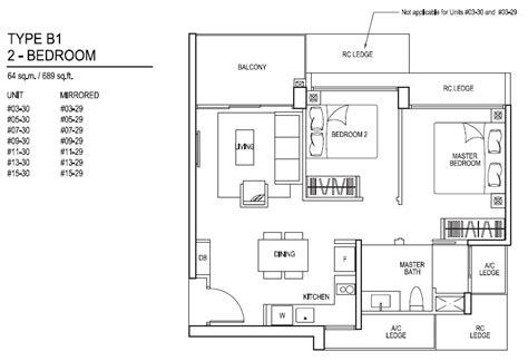 Residence Floor Plan floor plans for inz residence ec choa chu kang mrt station