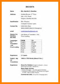 biodata covering letter 9 how to make biodata resumes great