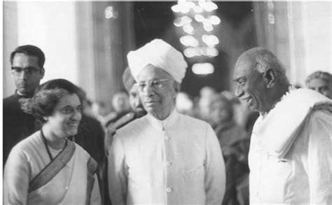 indira gandhi biography tamil kamaraj an inspiration for today s politicians