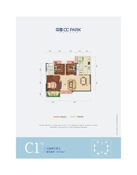 C1 124 3d 中港ccparkc1户型图 3室2厅2卫110 00平米 成都透明房产网