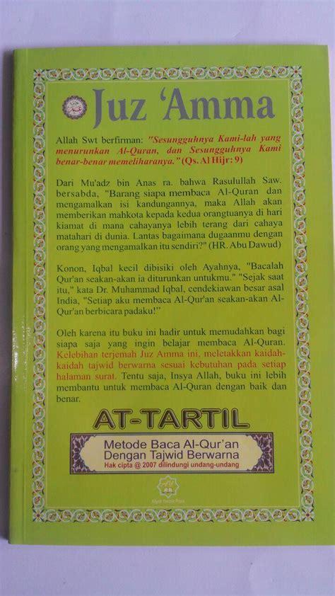 Islam Juz Amma Tajwid Terjemah Ukuran Besar Juzamma Kertas Paper al quran juz amma tajwid at tartil arab terjemah