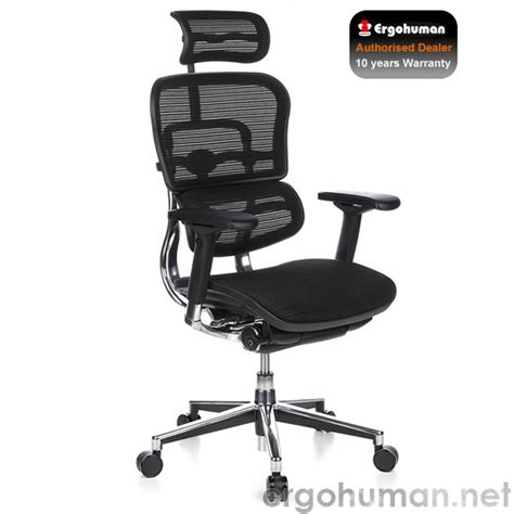 Used Ergonomic Office Chairs Uk