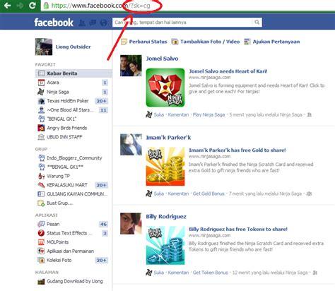 cara membuat facebook jadi halaman liong seo