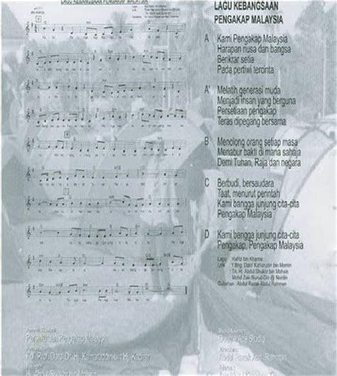 download lagu rohani kristen terbaru tahun 2013 highgett lirik lagu melayu lirik lagu indonesia free song lyrics