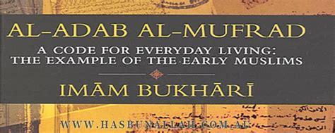Al Adab Al Mufrad By Islamic Book al adab al mufrad by imam bukhari hasbunallah