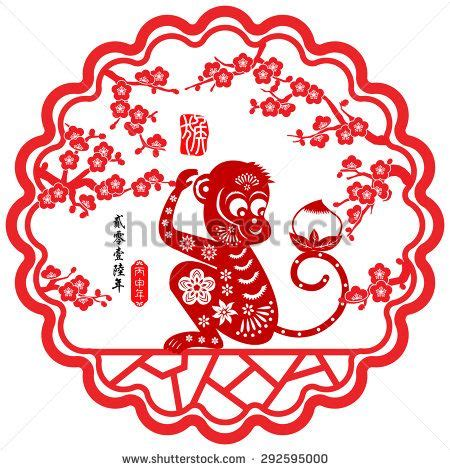 Lunar New Year Images 2016 12 best new year 2016 images on new