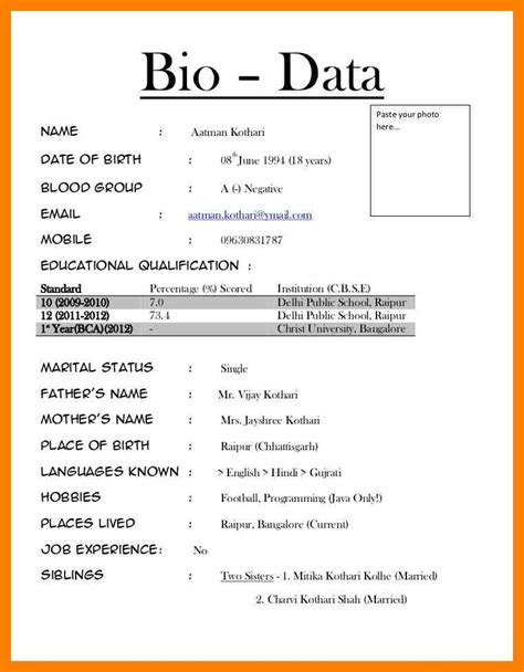 biodata format in word for job 6 biodata word format emt resume
