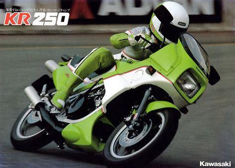 Motorrad Erst Zulassen Dann Tüv by Kawasaki Kr 250
