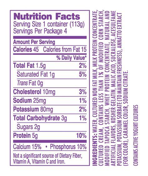light and fit yogurt nutrition dannon light and fit vanilla yogurt nutrition information