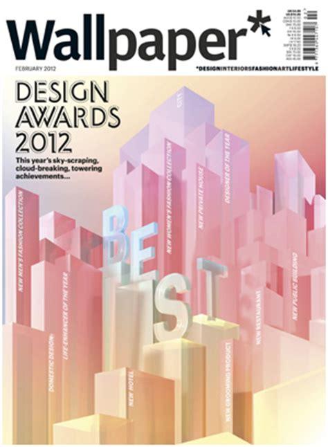 home magazine design awards free wallpaper magazine garrett tonge nice wallpaper