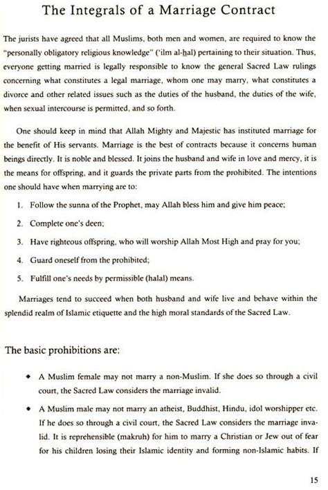 your islamic marriage contract hedayahartford com