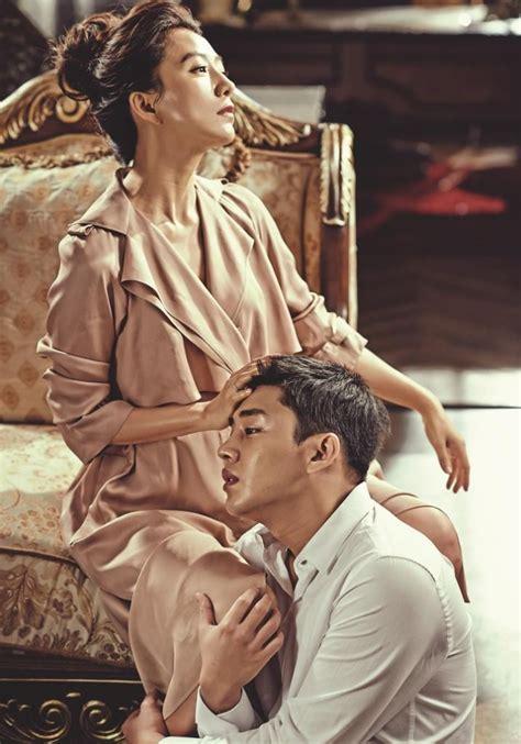 film love affair korean photos full interviews adorable overloads in secret