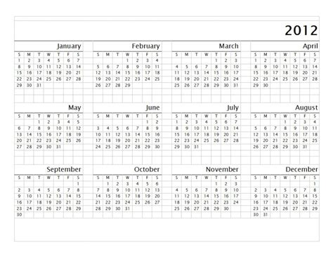 calendar for year 2018 in one page blue design royalty free cliparts
