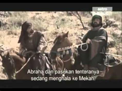 sejarah nabi muhammad  youtube