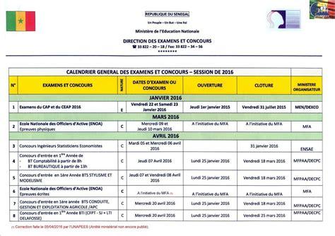 Calendrier Des Examens Calendrier General Des Examens Et Concours Session 2016