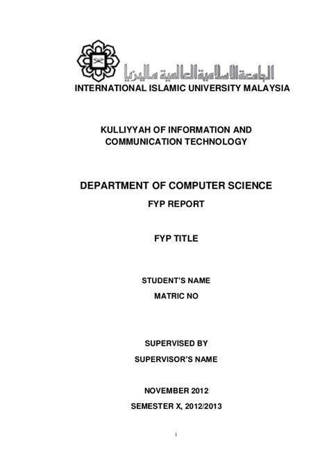 fyp report template