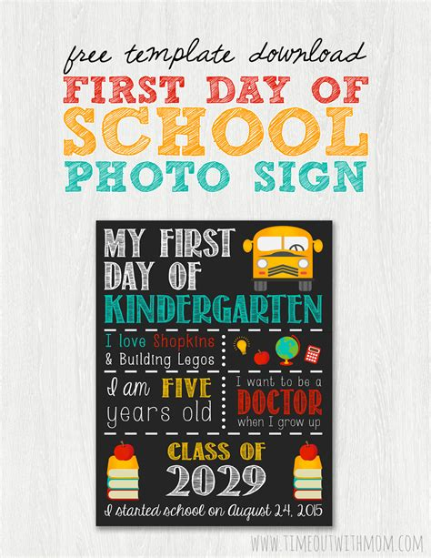 day of school sign template 15 back to school printables craft o maniac
