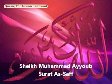 muhammad luhaidan biography muhammad as saff biography