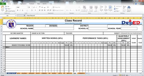 class record book template deped realeases official standard e class record templates