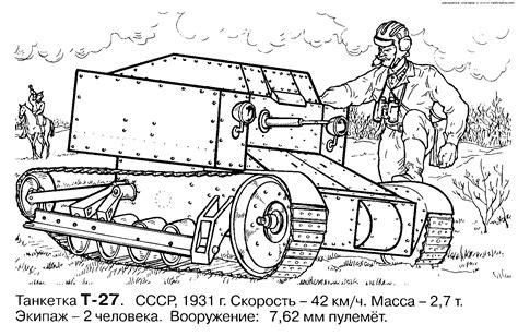 army war coloring pages tank coloring pages free coloring pages war military