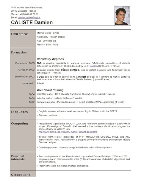 Resume Templates For Waitress by Waitress Resume Best Template Collection