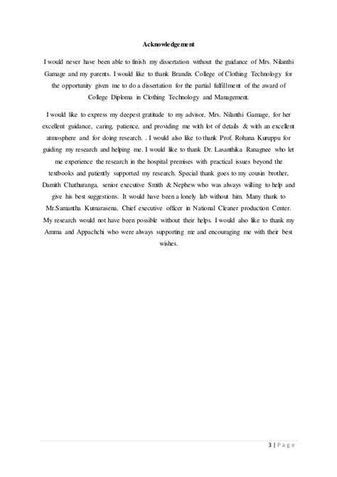 thesis without advisor dissertation diploma