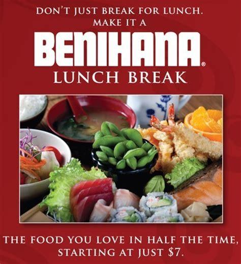 benihana lunch boat special benihana express lunch special 7起 wacowla 哇靠 洛杉矶华人网 網路