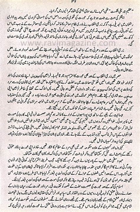 Urdu Essay On Air Pollution by Environmental Pollution Essay