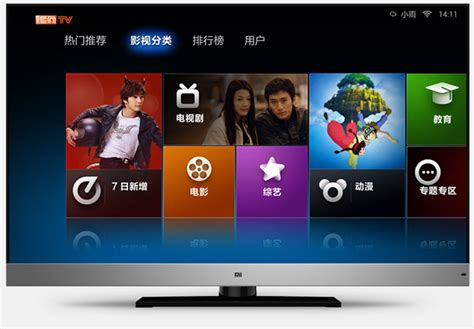 tv with android os xiaomi announces 47 inch 3d smart tv with android based miui tv os androidos in
