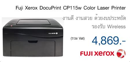 Printer Laser Xerox Cp115w fuji xerox docuprint cp115w color laser printer