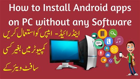 Android Themes How To Install | how to install android apps on pc without any software