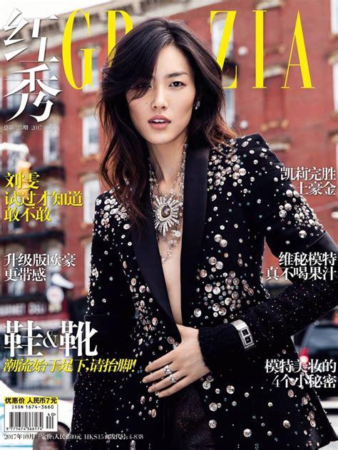 liu wen street style fashion editorial grazia china cover fashion  rogue