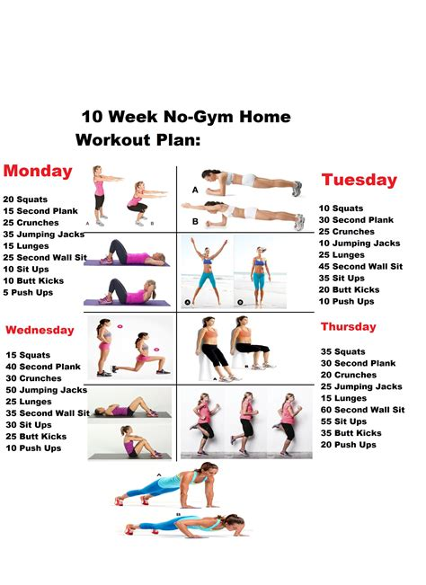 10 week no home workout plan fitness