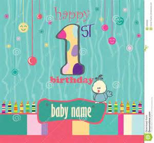 1st birthday greeting card stock illustration image 55820280