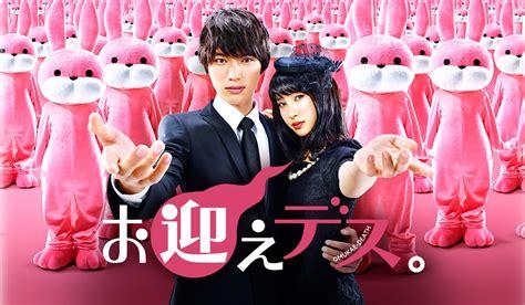 film korea terbaru april 2016 drama jepang omukae desu terbaru april 2016 sinopsis