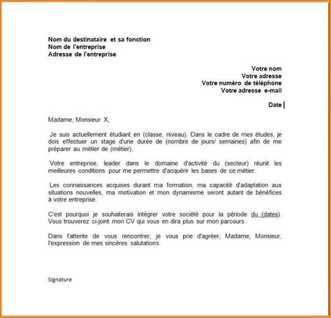 Lettre De Motivation Entreprise Stage 11 Exemple Lettre De Motivation Stage Format Lettre