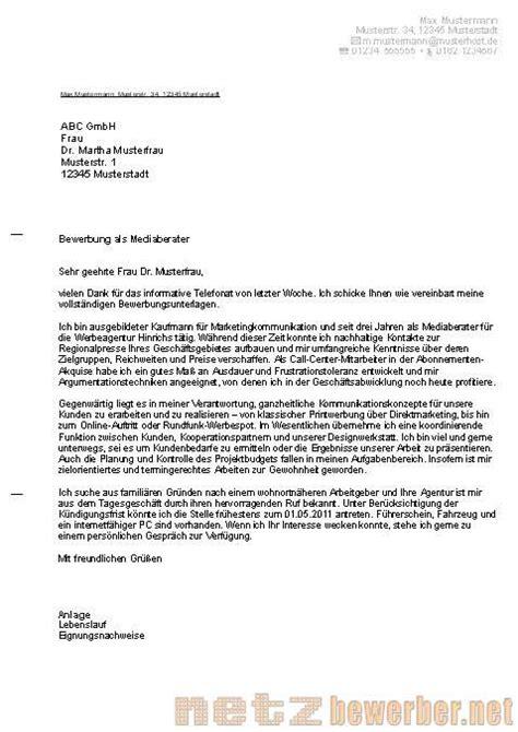 Anschreiben Ausbildung Gartnerin Vorlagen F 252 R Anschreiben Lebenslauf Und Co
