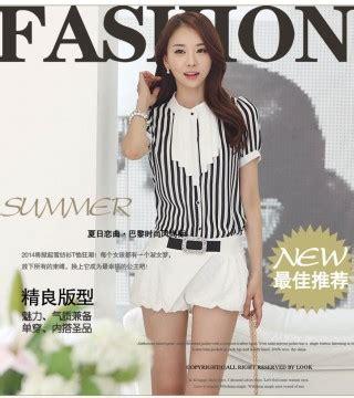 Jaket Rnd Belang Hitam Putih Edition Korean Style Kece Keren Bergaya blouse wanita garis garis hitam putih model terbaru