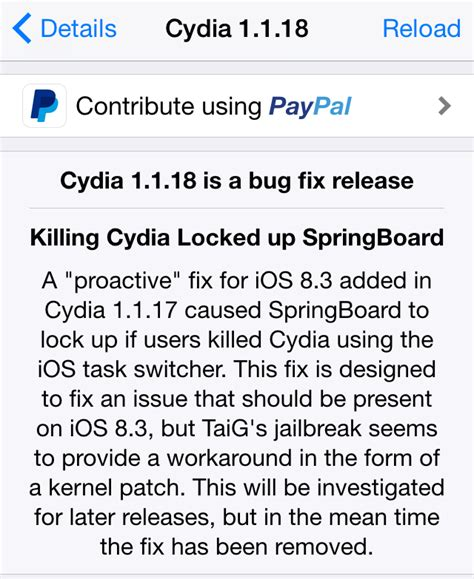 how to get full version of cydia saurik releases cydia installer 1 1 18 for jailbroken ios