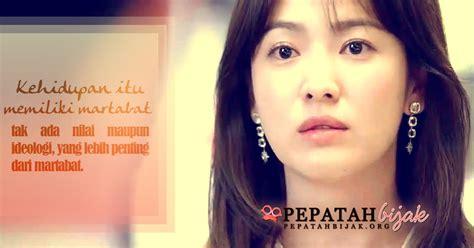 kata kata film korea sedih kata kata drama korea terbaru blog kata2