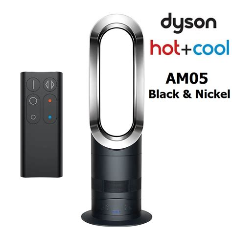 dyson am05 cool fan heater white silver dyson cool am05 buy dyson am05 cool fan heater