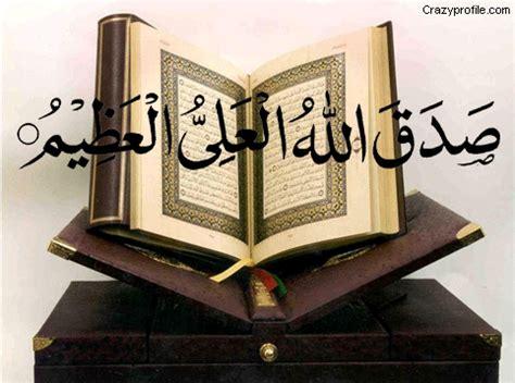 animasi bergerak islam islamic animation  gambar