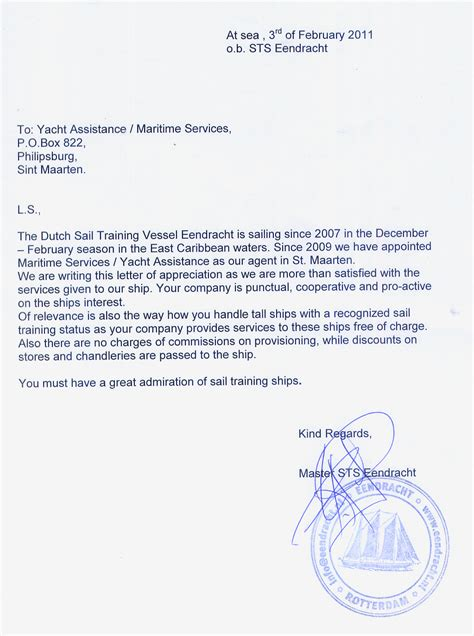 Reference Letter Yacht Stewardess Caribbean Sail Association Cst