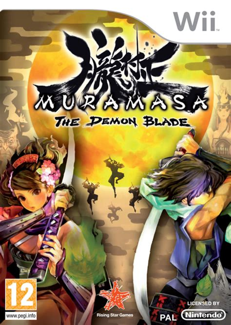 Shiny Medias Wiiwii by Muramasa The Blade Wii Jogos Nintendo