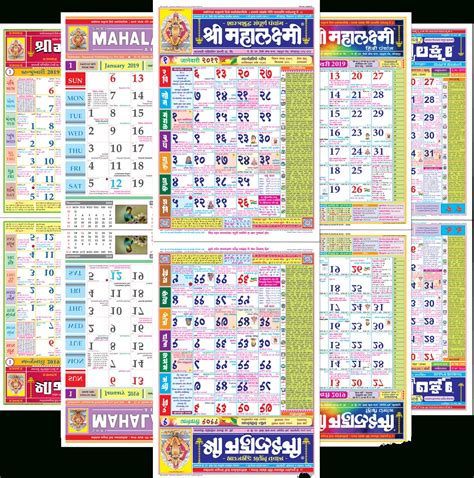 january  calendar mahalaxmi calendar template printable