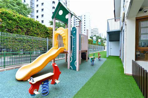 kinderland sengkang child care preschool kinderland