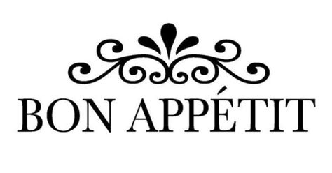 bon appétit kitchen decal bon appetit formal kitchen vinyl wall decal