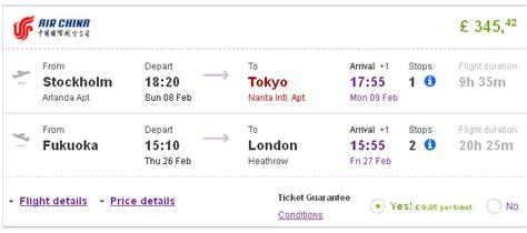 open jaw flights to japan return germany from 363 ł308