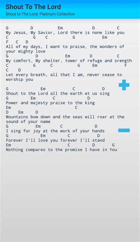 song lyrics and chords hillsong chords and lyrics android apps on play